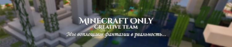 Minecraftonly Ru Скачать Лаунчер - фото 4