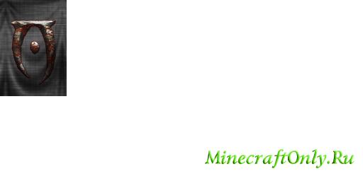 плащи для minecraft 64x32 hd скачать