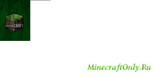 Как сделать свои hd плащи для minecraft 567