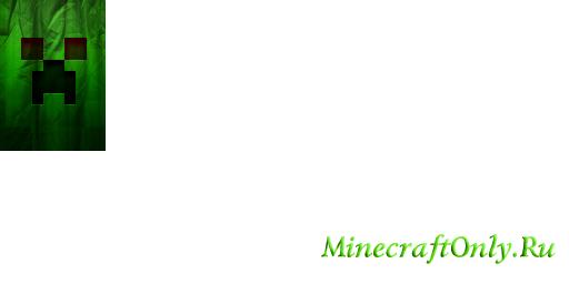 плащи для minecraft красивые плащи в hd качестве для майнкрафт #9