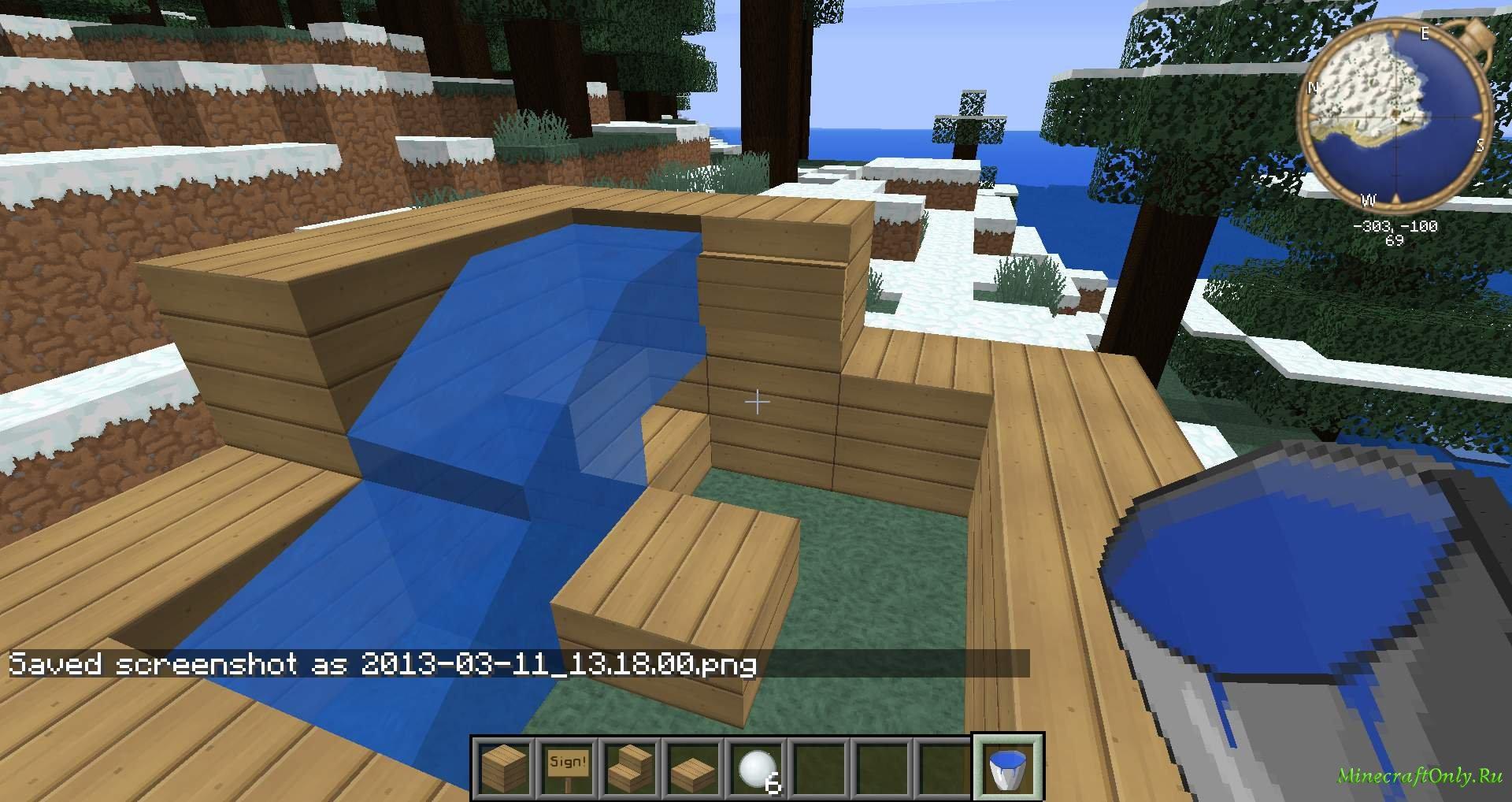 """Баг Домашняя анти-афк система. """" MinecraftOnly """" начать игру на лучших серверах майнкрафт"""