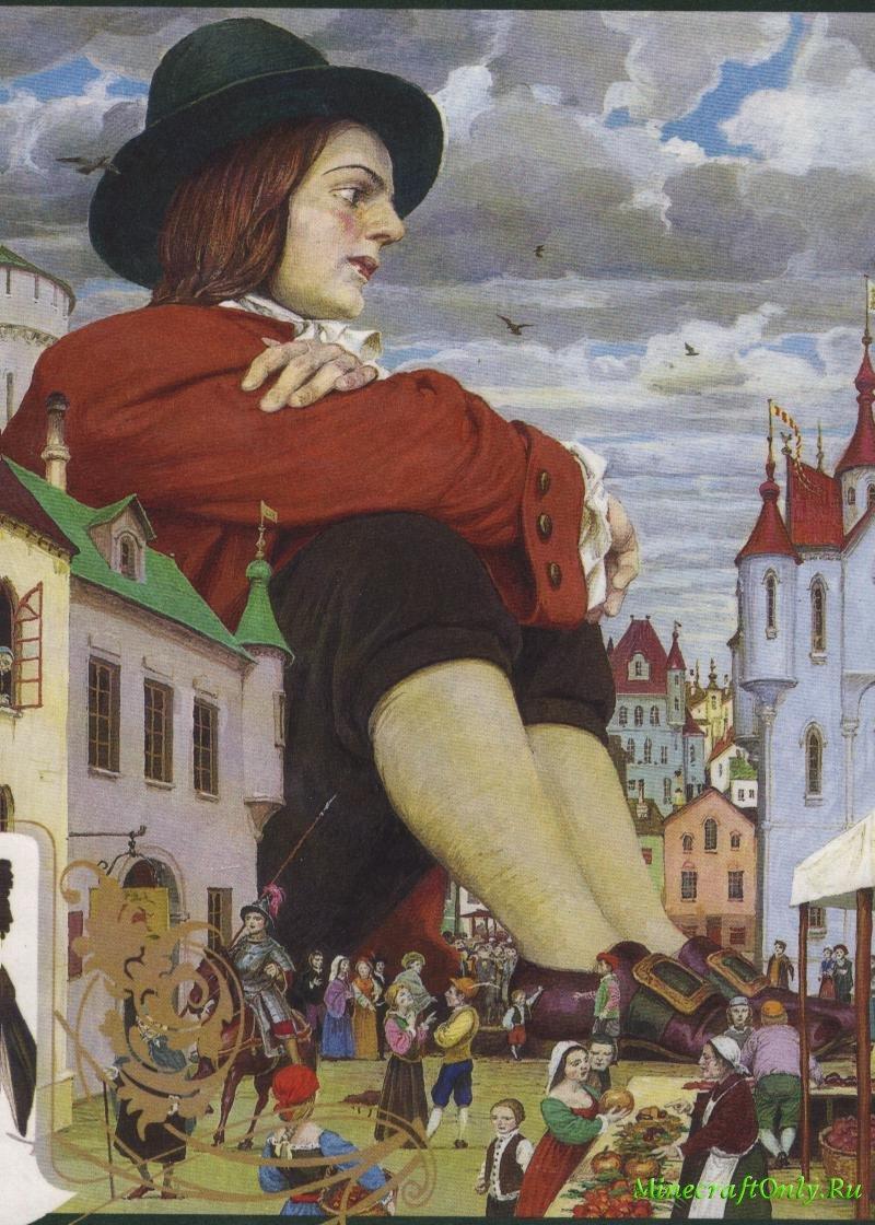 Картинки на тему путешествие гулливера