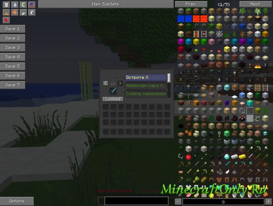 Все для Mineraft 1.8.8, 1.8, 1.7.10, 1.7.2, 1.5.2 и ...