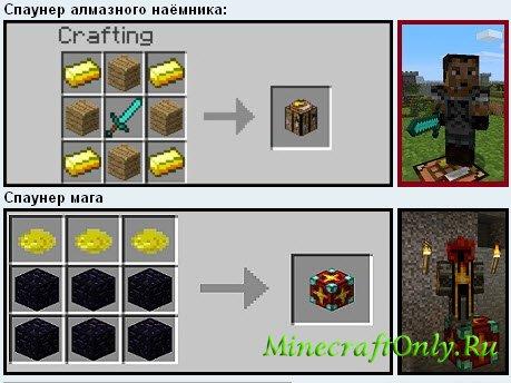 как скрафтить снеговика в minecraft без читов #11