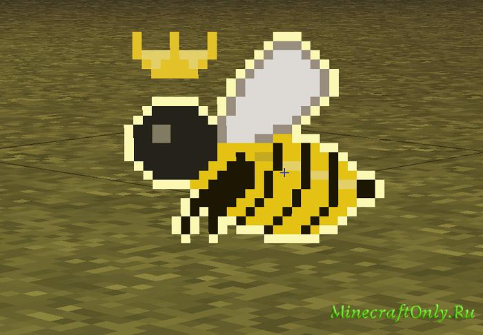 Пчелы работающие в дождь майнкрафт