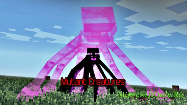 Как сделать в майнкрафте эндермена мутанта без модов