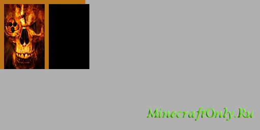Как картинку сделать 64x32
