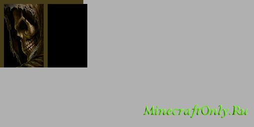 Скачать плащи skyrim [hd] для minecraft.