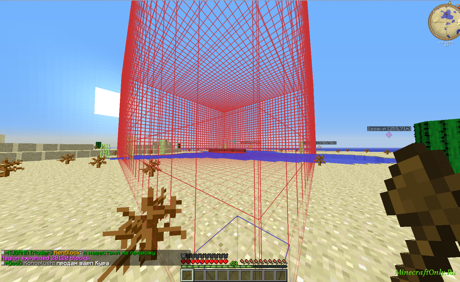 Как заприватить территорию в minecraft 1.8.7/1.8/1.7.2 ...