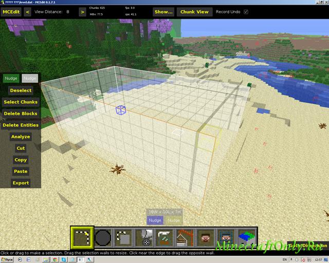 Скачать Программу Для Создания Карт В Minecraft - фото 3