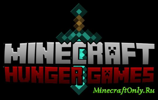 сервер голодных игр в майнкрафте 1.5.1