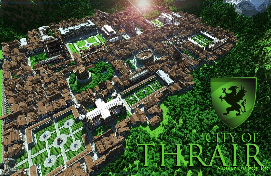 Скачать карту Средневековый город для Minecraft [1.5.2 - 1 ...