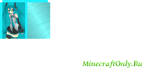 http://minecraftonly.ru/uploads/posts/2013-11/1383500104_2bkpk.png