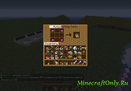 """Ферма латекса Гайд """" MinecraftOnly """" начать игру на лучших серверах майнкрафт"""