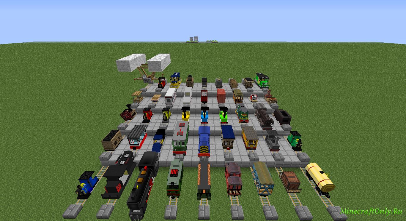 скачать мод на майнкрафт 1 7 10 traincraft