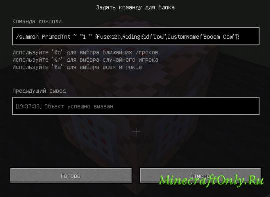 Как сделать точку возрождения на сервере