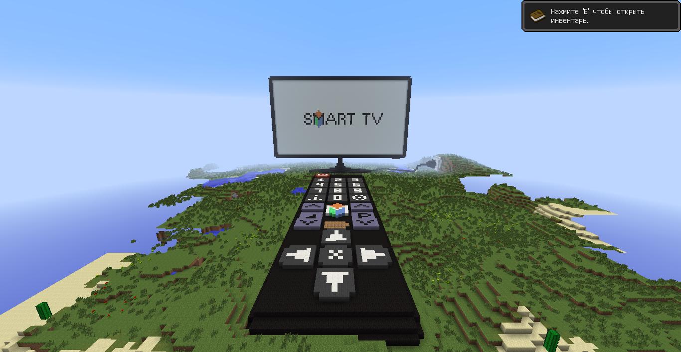 Скачать Карту с Работающим телевизором для Майнкрафт