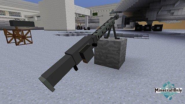 мод на 3d оружие в майнкрафт 1.6.4 #2