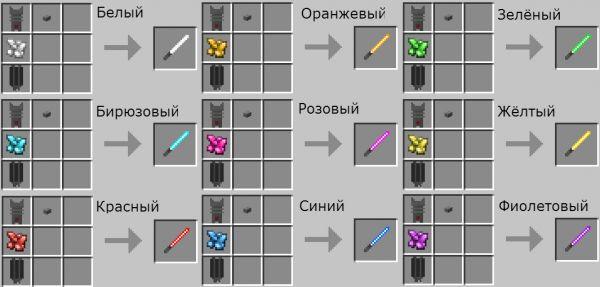 Как сделать меч в майнкрафте (деревянный и другие)?