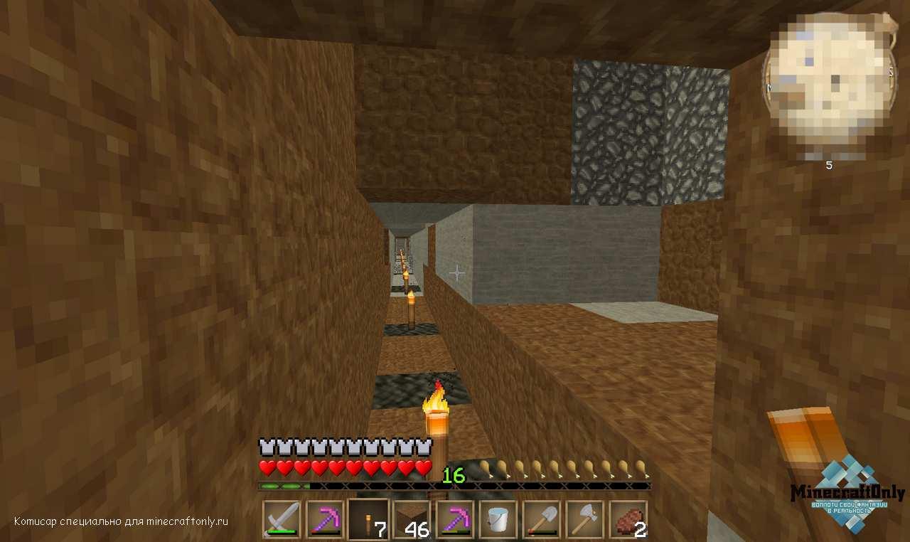 Как сделать свою шахту 944