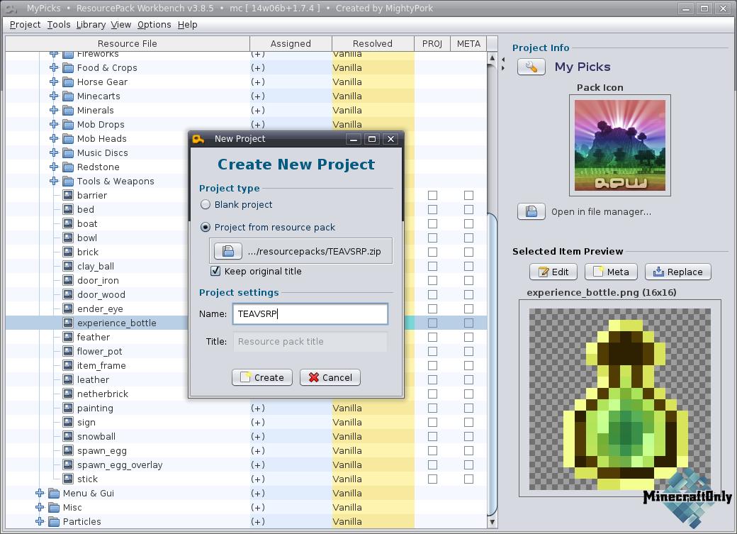 Скачать текстуру для Майнкрафт 1.2.5