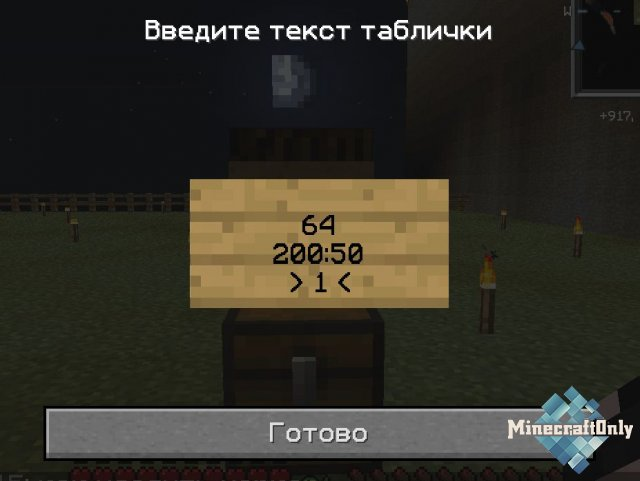 [1.8] Сборка сервера в Minecraft by SaNeR.