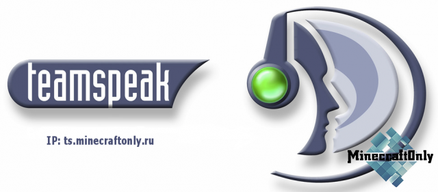 TeamSpeak 3. Push-to-talk.