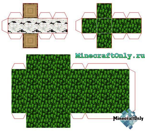 Как сделать из бумаги майнкрафт дерево фото 539