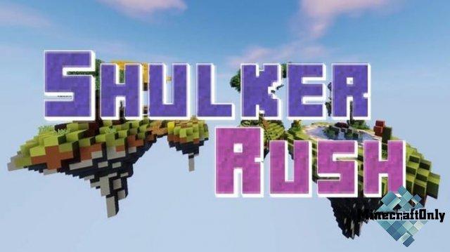 [Карта] Shulker Rush