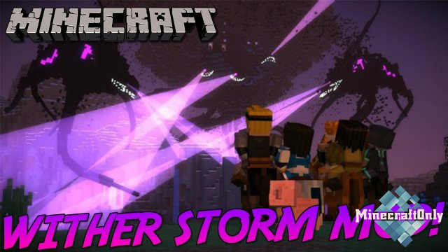 [1.12.2] Wither Storm.