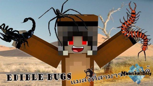 [1.12.2] Edible Bugs.