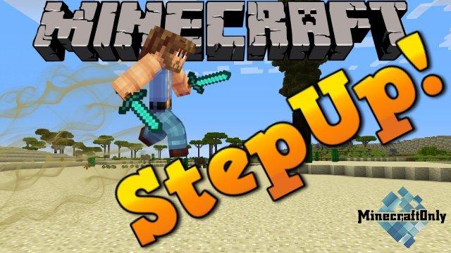 [1.12] StepUp