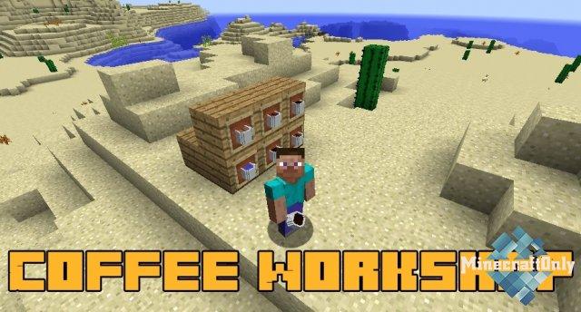 [Mod]Coffee Workshop - мод на кофе