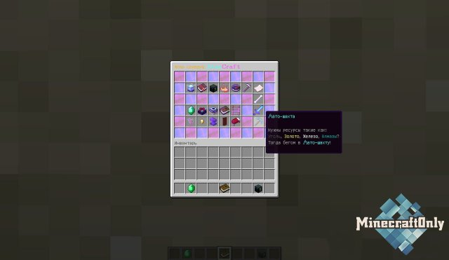[Plugin] ChestCommands - важный плагин для сервера