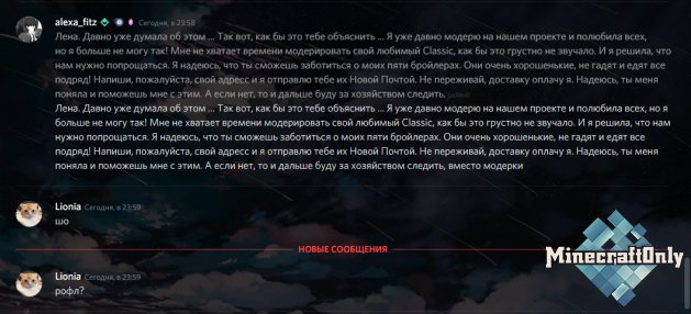 [2.1] Пятница Развратница с alexa_fitz!