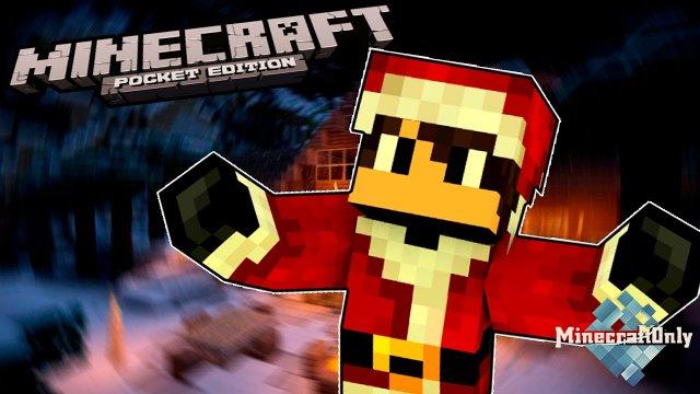 Новогодние скины для Minecraft