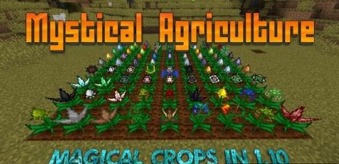 Mystical Agriculture [1.12.2]