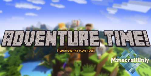 Adventure Time by MineOfMaster [1.12.2]