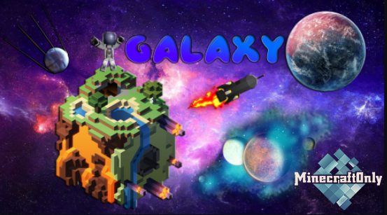 Galaxy[1.12.2]