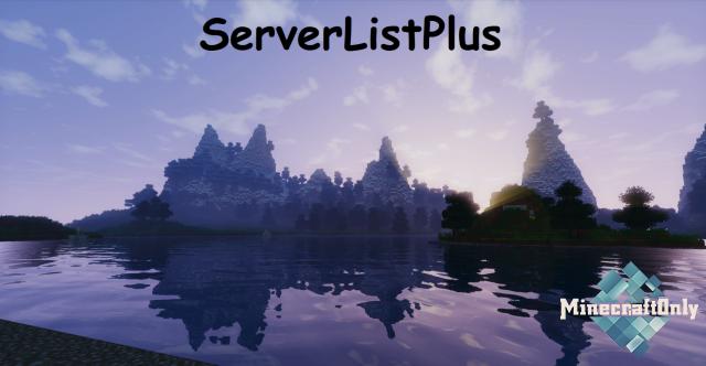 ServerListPlus