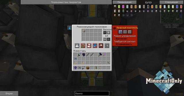 Автокрафт на матрице ThaumCraft