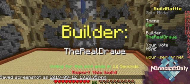 BuildBattle PRO