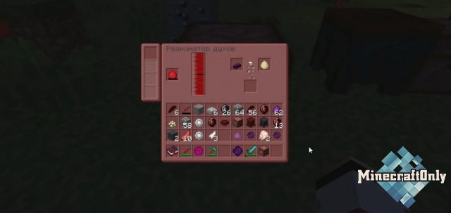 EvilCraft [1.7.10]