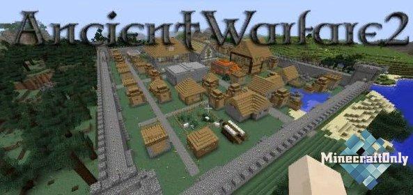 Ancient Warfare 2 [1.7.10]