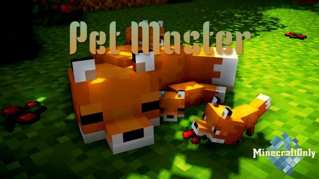 Pet Master [1.16]