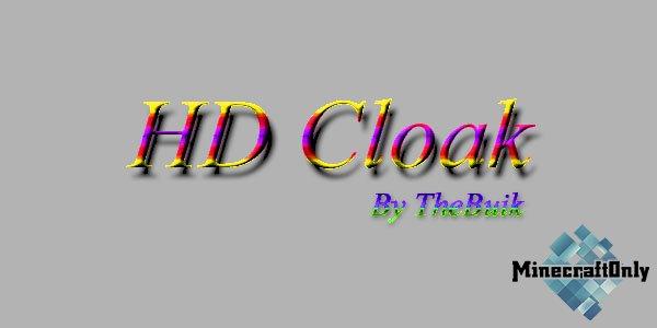 HD плащи #2
