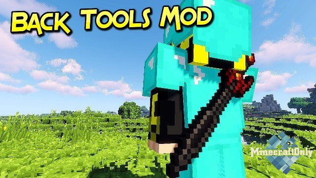 Back Tools [1.16.3] - Оружие за спиной