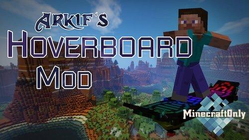 Arkif's Hoverboard [1.12.2] [1.7.10]
