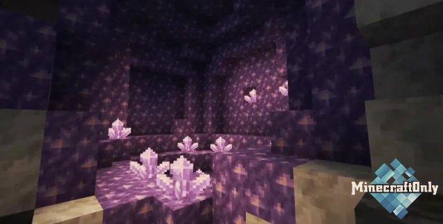 Обновление «Пещеры и горы»