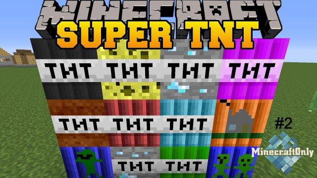 [Моды] Super TNT